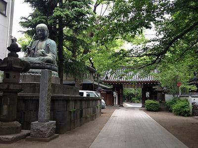 江戸六地蔵の一番、宝永5年(1708)造立。