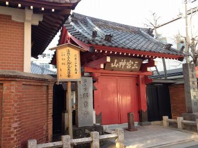 閻魔さまと赤門の寺 勝専寺
