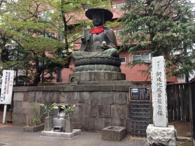 新宿太宗寺