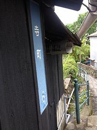 長崎は斜面に寺院が並びます。