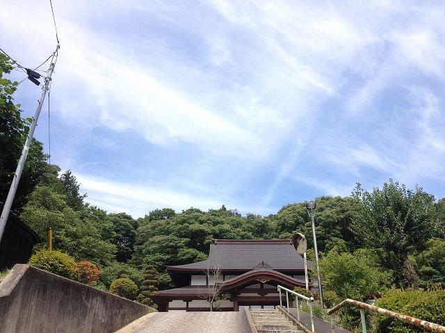 福島県三春町 紫雲寺