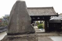 八万四千体地蔵、へちま地蔵、地蔵づくしのお寺 浄名院
