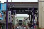 大本山の風格と参道の穏やかな賑わい 中山法華経寺