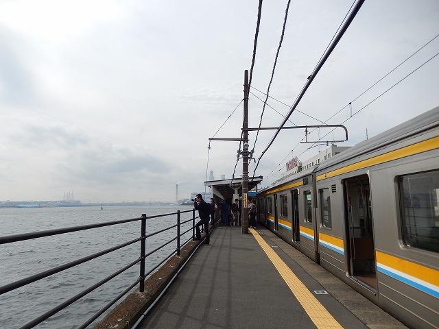 海の上の駅 海芝浦