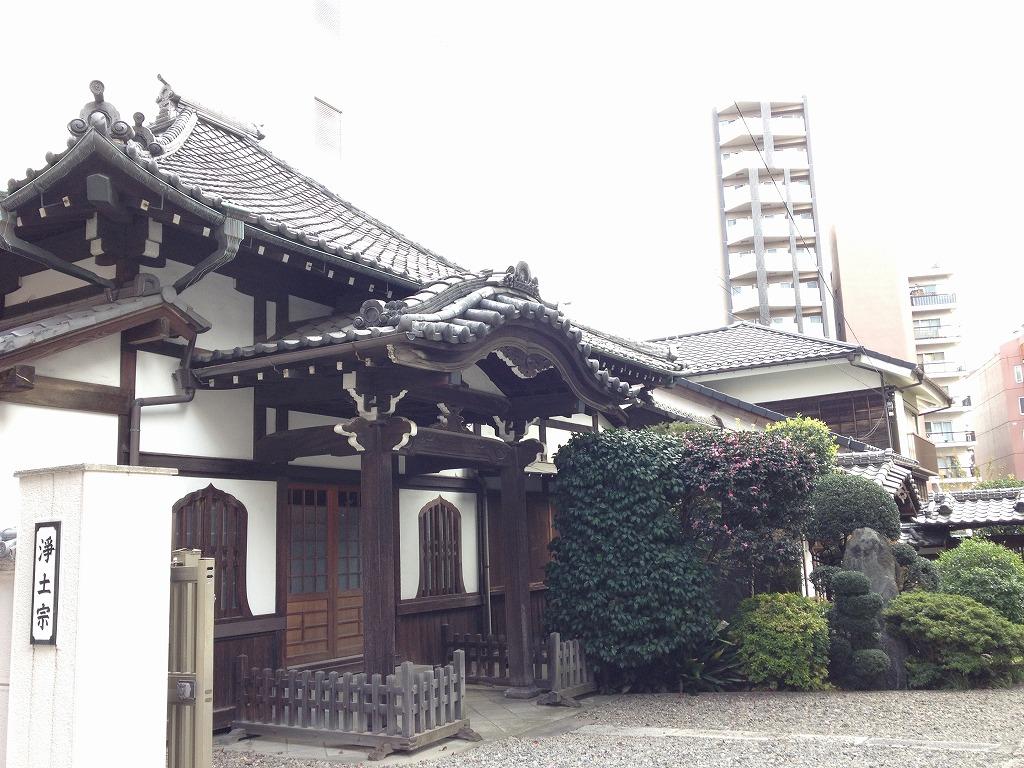 新宿にも寺町がある