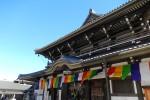 高輪高野山東京別院