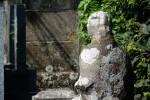 安房の古刹 西行の寺