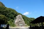 鋸山 開創1300年の 日本寺