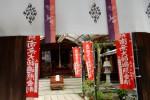 彦根駅前の弘法さん 大師寺の寝弘法