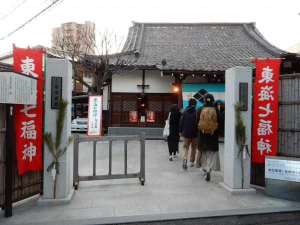 20160110_養願寺