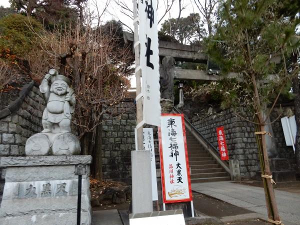 20160110_品川神社