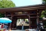 湘南龍口寺の骨董市