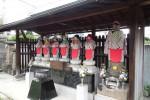 浦和の鹿手袋と東西南北