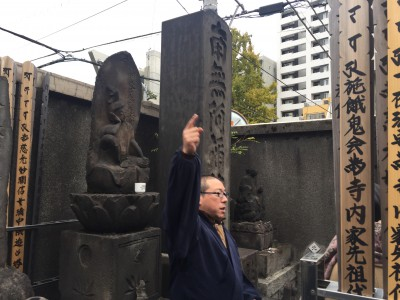 西福寺墓所にある彰義隊碑。北川師、誕生仏のようなポーズです。