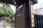 小江戸シャカシャカ祭りat瑞光寺
