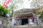 寺子屋上映会「空と、木の実と。」|経王寺