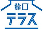 龍口テラスvol.7 in 花まつり|藤沢市龍口寺