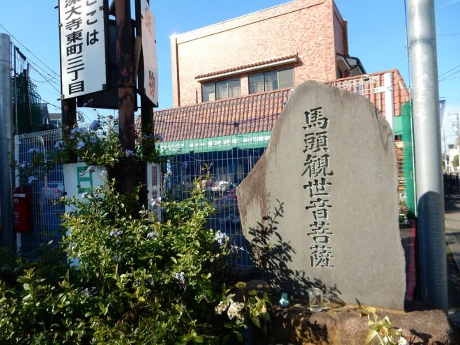 20171125_03_上ノ原五差路