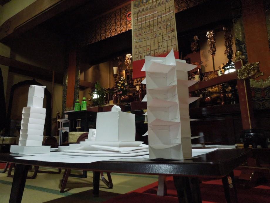 宗教専門紙に浄土双六3D化の記事が。