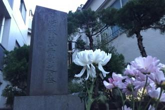 20170107_間宮林蔵の墓