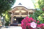 花の寺、寺子屋、金次郎に思う
