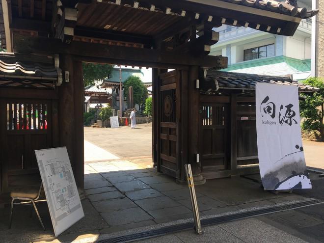 20180505_向源_正覚寺門
