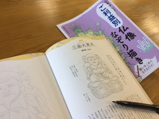 龍口テラス|田中ひろみさんワークショップ