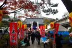 赤穂義士祭|泉岳寺