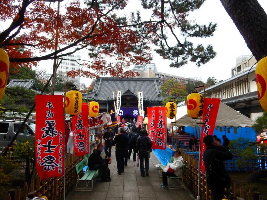 赤穂義士祭 泉岳寺