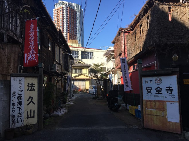 08_anzenji