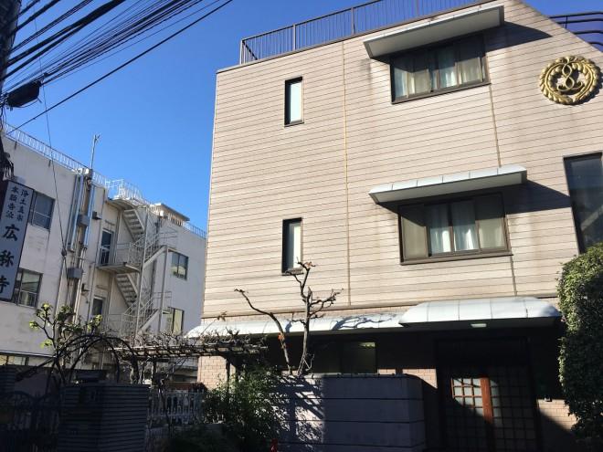 10_kousyouji