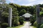 三浦の歴史を見守る古刹|大泉寺