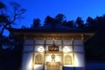 高崎ふたとこ御朱印|群馬県大聖護国寺・八幡八幡宮
