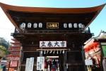 5年前の今日のお寺|立春大吉高幡不動